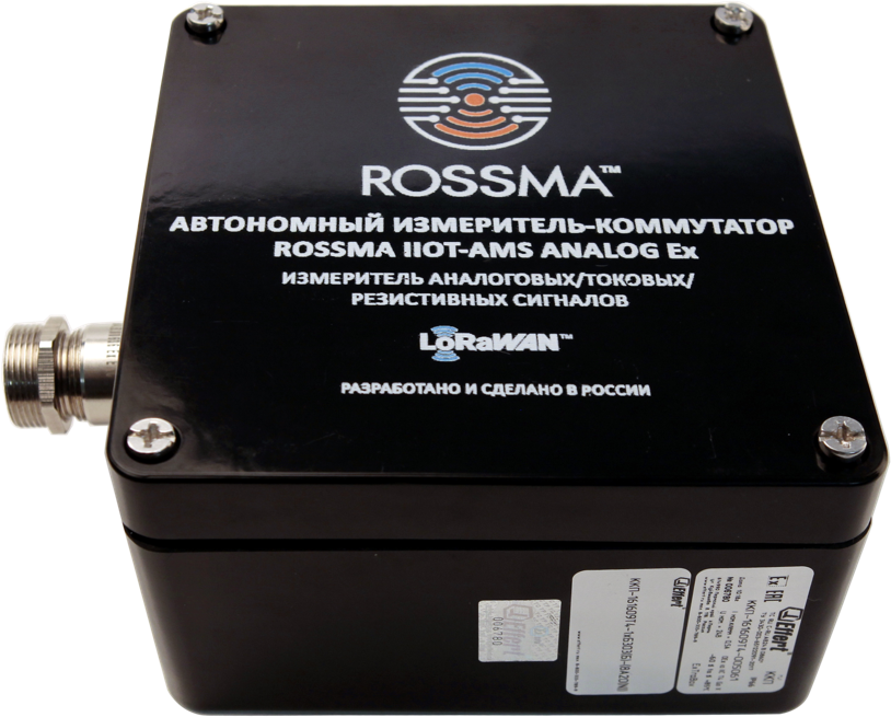 ROSSMA® IIOT-AMS ANALOG Ex (Multi Channel)