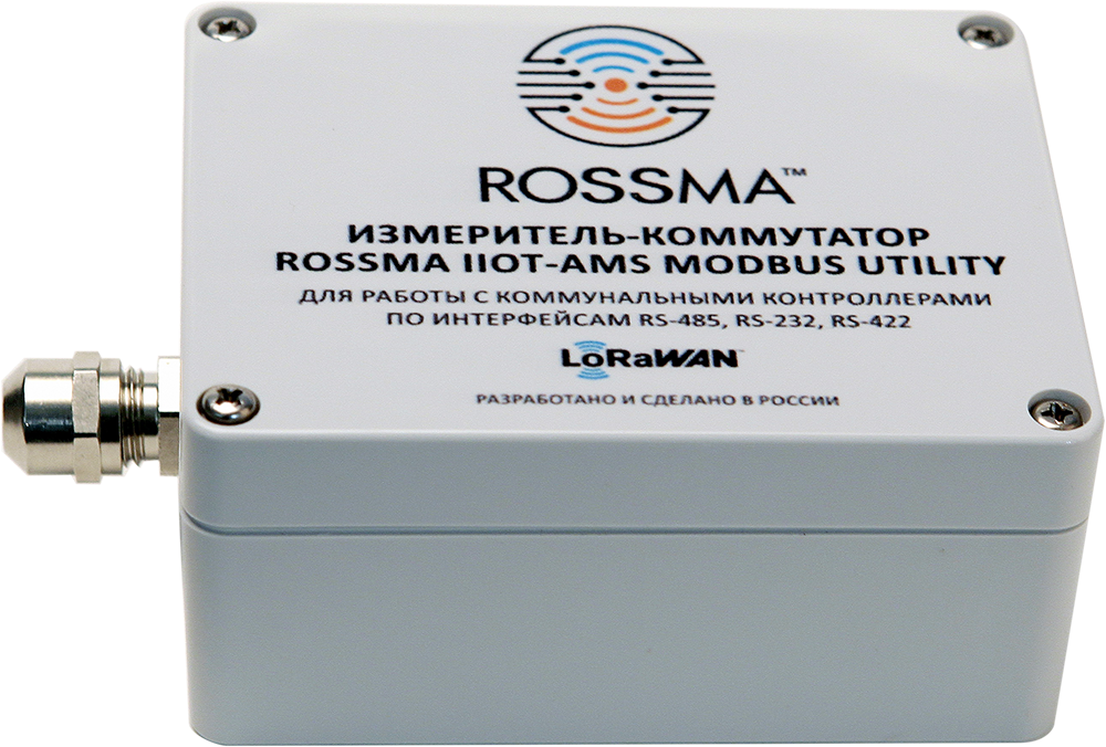 ROSSMA® IIOT-AMS Modbus Utility Measuring and switching device