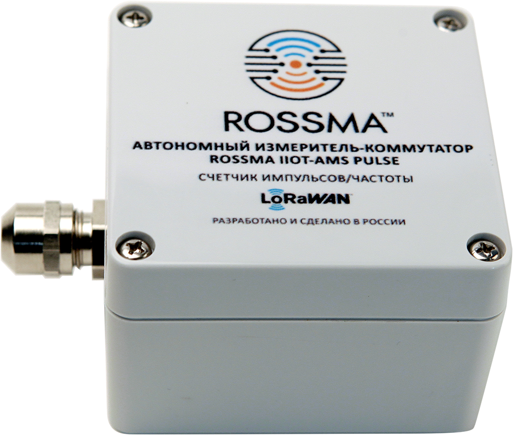 ROSSMA IIOT-AMS Pulse Measuring and switching device