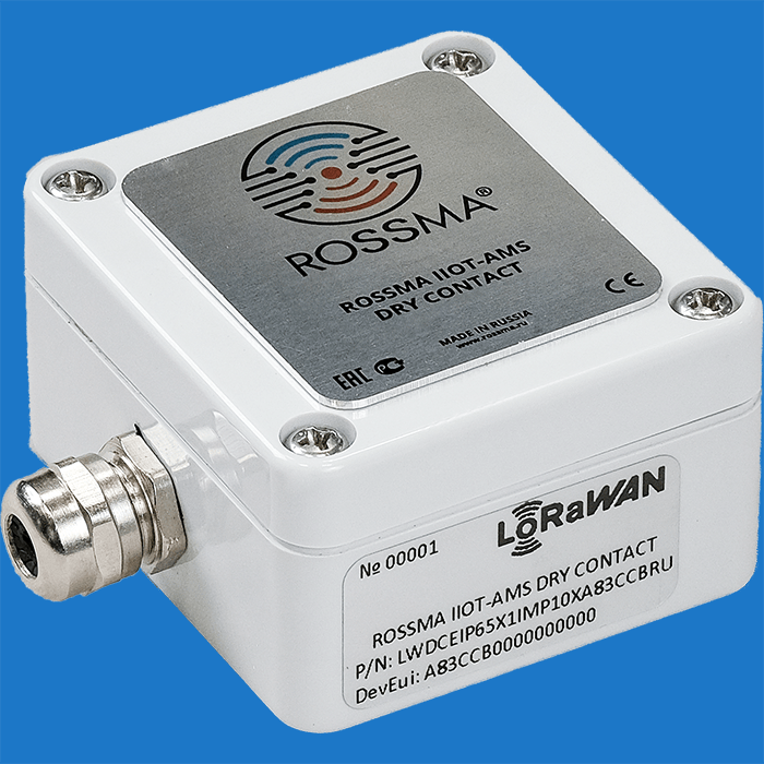 ROSSMA® IIOT-AMS Dry Contact Measuring and switching device