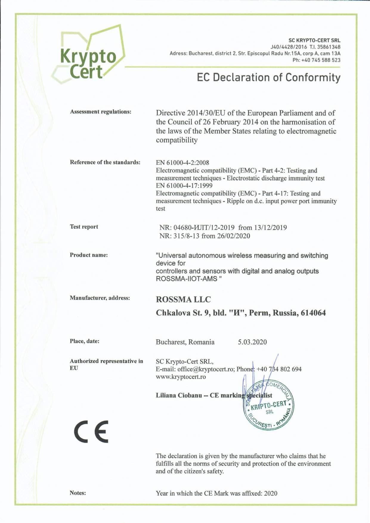 Декларация EC о соответствии  стандартам, нормам и директивам Европейского Союза